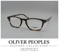 Oliver Peoples Brand Men Ande Women Eyeglasses Fashion Myopia Eyewear Glasses Frames Larrabee
