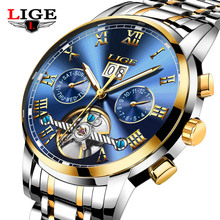 LIGE Brand Skeleton Mechanical Watch Men Hollow Fashion Luxury Stainless Steel Men Automatic Watch Male Clock relogio masculino
