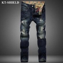 2017 Новый ripped джинсы для мужчин известный бренд джинсовые брюки мужские slim fit vintage джинсы брюки 100% Хлопок Мужские Мотоцикл джинсы