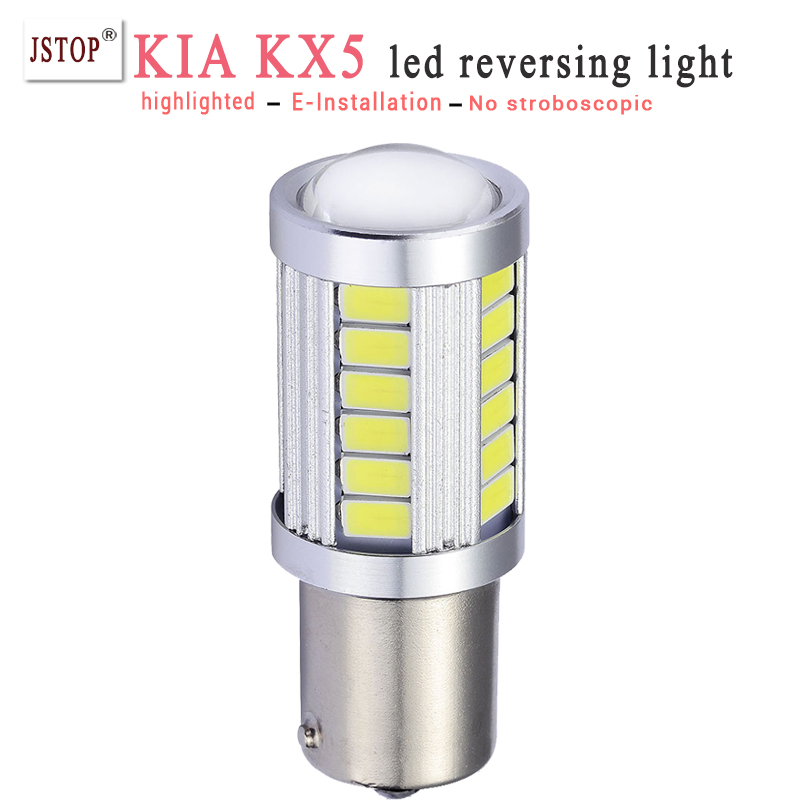 buy kx5 p21w led reversing light bulbs led ba15s canbus exterior lights 24vac. Black Bedroom Furniture Sets. Home Design Ideas