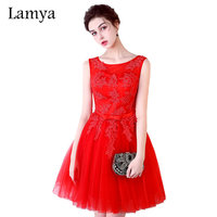 Lamya Women Sexy Lace Short Ball Gown Summer Prom Dresses 2017 New Elegant Backless Evening Dress