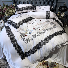 White Luxury Romantic Black Rose Embroidery 100S Tencel Princess Girl Bedding Set Lace Duvet Cover Bed Sheet/Linen Pillowcases