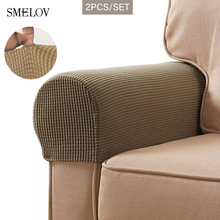 2pcs sofa armrest covers universal thick plaid cover for living room elastic strech couch corner 1/2/3 seat