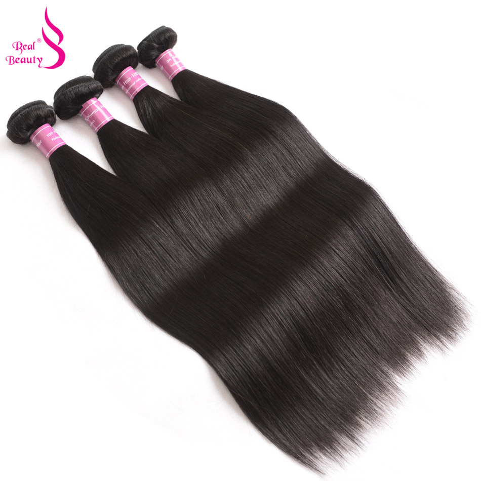 リアル美容 4 バンドルブラジルストレートヘア織りバンドル人毛エクステンション非レミーの髪送料無料染色することができる  グループ上の ヘアエクステンション & ウィッグ からの 3/4 バンドル の中 1