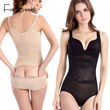 Slimming Bodysuit for Women/ Lace Corset