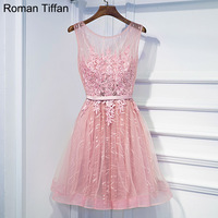 Vestido De Festa Roman Tiffan Prom Dresses Sexy Illusion Short Lace Up Banquet Party Dress Sleeveless