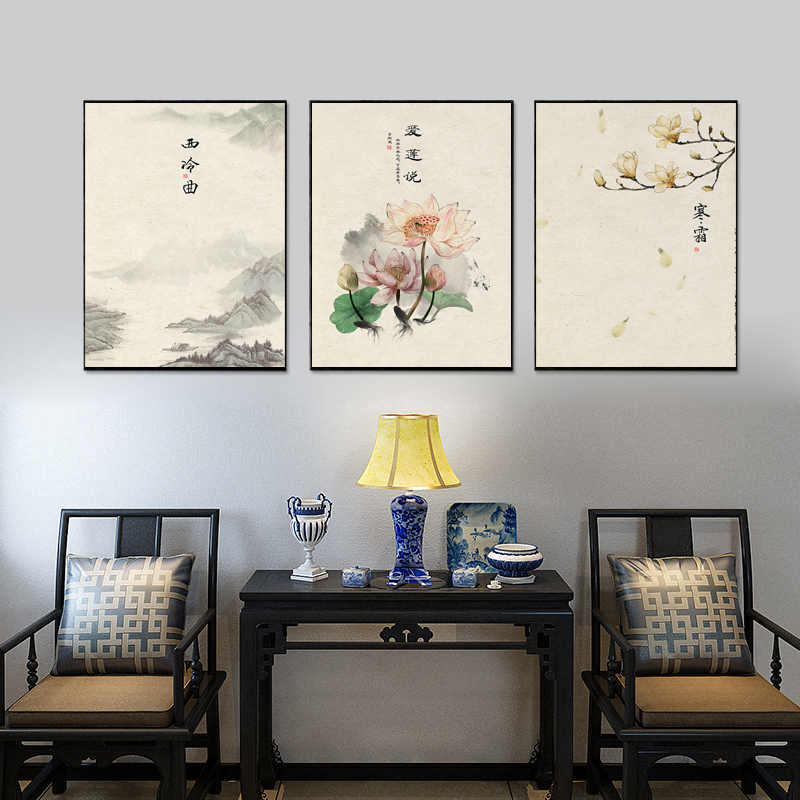 ART ZONE Lotus Flower And Bamboo Canvas Painting Chinese Ancient Poetry Art Wall Poster Retro Classic Study Room Decor Poster