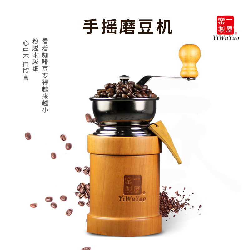 House Kiln Household Handheld Grinder Coffee Beans Milling Grind Manual Coffee Machine grinders machine manual coffee machine household grinder mini grinder