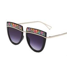 free shipping Sunglasses women small decoration diamond brand sunglasse