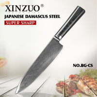 8 Inches Chef Knife 73 Layers Japanese VG10 Damascus Steel Kitchen Chef Knife Cleaver Cook Tool