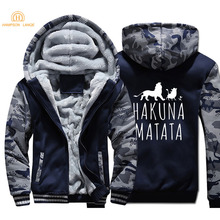 Lion Sweatshirts Men 2019 Winter Warm Jackets Mens Camouflage Hoodie Loose Fit Sportswear Harakuku Hooded