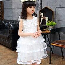 Дети платья для девочек лето цветочное платье без рукавов слоисто-платье детская одежда интернет магазин белый розовый фиолетовый