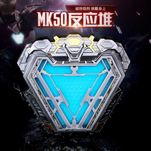 1:1 Scale Iron Man MK50 Arc Reactor With Stand Collectible Action Figure Model Toys MARK 50 Ironman Reactor Gifts For Men Kids(China)