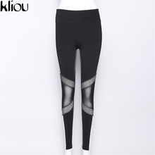High Waist Slim Fitness Leggings Women Black Letter Print Workout Legging Sporting Adventure Time Fashion Leggings