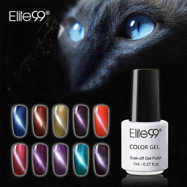Elite99 1 stück Weg Tränken Katzenauge Gel Lack UV Lampe Aushärtung 3D Cat Eye Magnetische Nagel Gel Polnisch benötigen UV Lampe Aushärtung Hand Machen