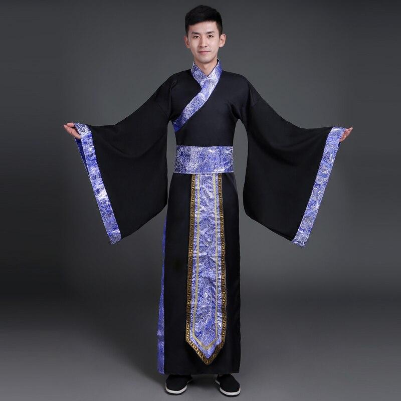китайская одежда название с фото вам идеи