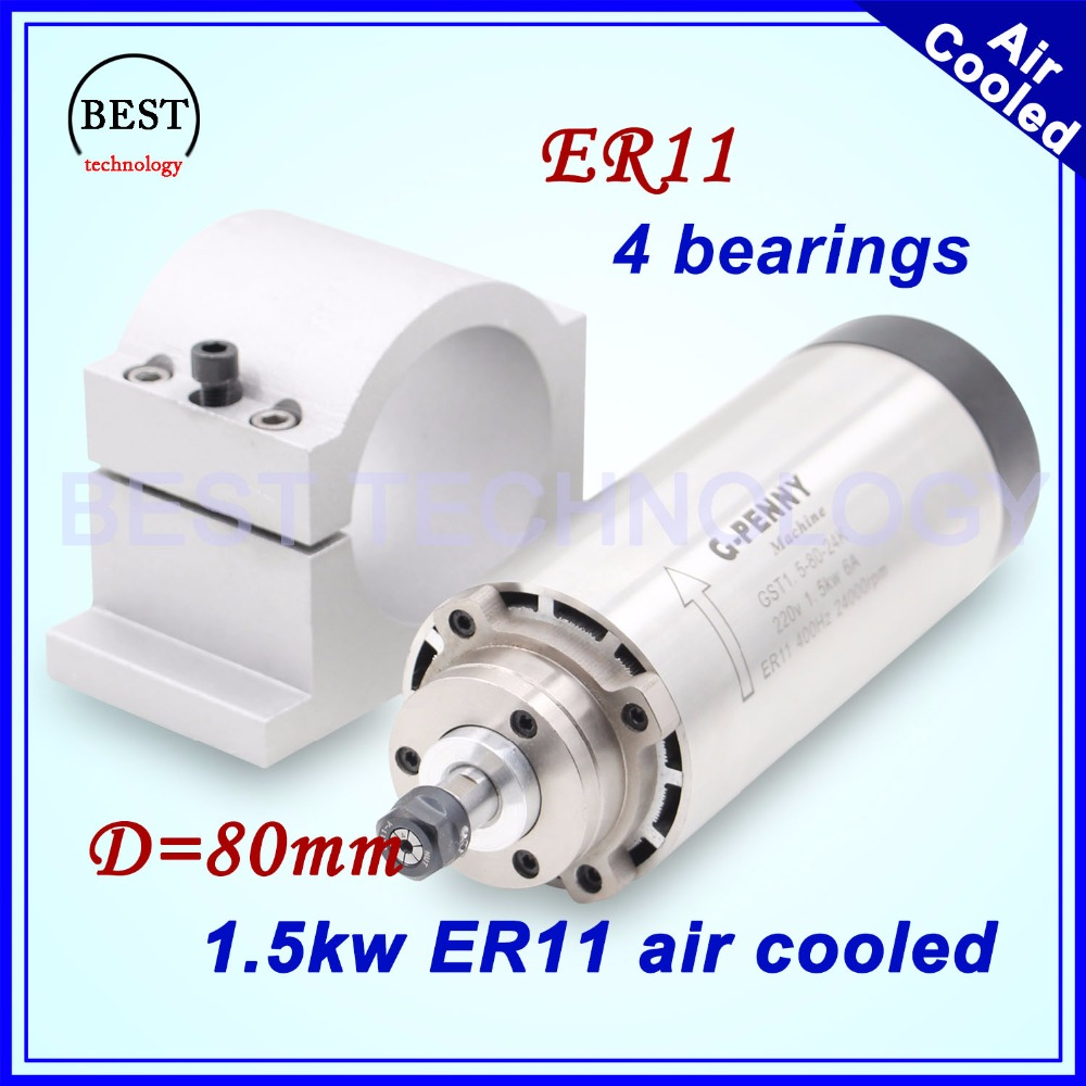CNC milling spindle kit 1.5kw ER11 air cooled spindle 80mm diameter 4 pcs bearings accuracy 0.01mm & 80mm aluminum bracket new arrival 1 5kw er11 air cooled spindle 80mm diameter 4 pcs bearings 24000rpm air cooling cnc milling spindle accuracy 0 01mm