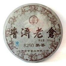 Laocang chitse торт, пуэр, шу спелые сорт высший пуэр известный чай