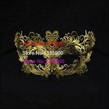 Goldene Venedig Laser Cut Metallmaske Mit Strass Aushöhlen Halbe Gesicht realistisch sexy weibliche masken Partei sexy maskerade masken