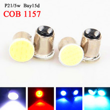 2pcs S25 P21/5W 1157 bay15d COB 12v blue White red Auto led Car RV reactive Bulbs rear Turn signal lamp Brake lights parking