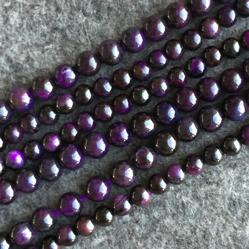 лучшая цена Natural Genuine Dark Purple Sugilite Round Loose Small Beads 4mm 15