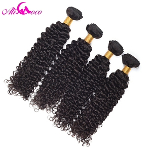 Image 4 - Ali Coco Brazilian Kinky Curly 4 Bundles 100% Human Hair Extensions Natural Color Non Remy Hair Free Shipping