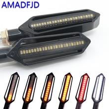 AMADFJD 2/4 шт. течет поворотов мотоцикл светодиодные мигалка Мотоцикл Flasher огни DRL индикатор тормозной поворотники лампа