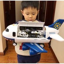 Детская игрушка самолета для маленьких мальчиков негабаритных музыкальная дорожка инерционная игрушка для автомобиля, самолета Модель пассажира большое пространство для хранения