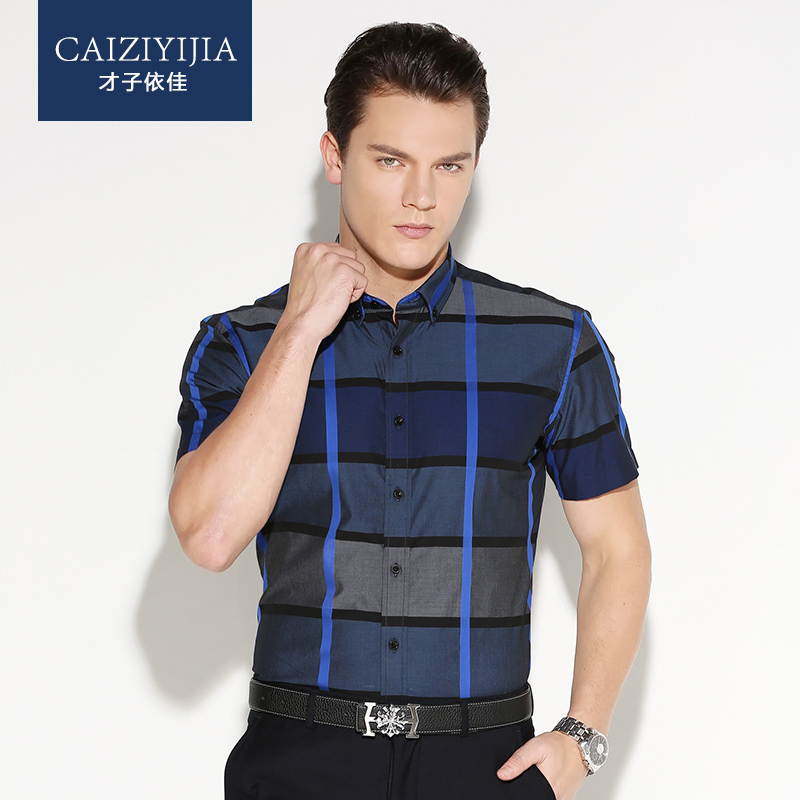 CAIZIYIJIA 2016 Summer Men's Contrast Plaid Stripe Short Sleeve Casual Shirt Comfort Soft Slim-fit Button-down Cotton Shirts