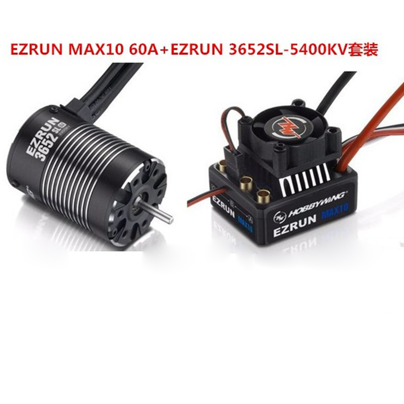 Hobbywing Combo EZRUN MAX10 60A Brushless ESC+3652SL G2 3300KV Waterproof Brushless ESC+3652SL G2 4000KV 5400KV Brushles f19283 combo max10 60a brushless esc 3652sl g2 3300kv brushless motor speed controller for rc 1 10 suv truck car