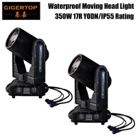 Freeshipping 2 Pack 17R Beam 350W Outdoor Moving Head Light Waterproof Stage Light DMX Control Electrical Focus 3PIN DMX Plug