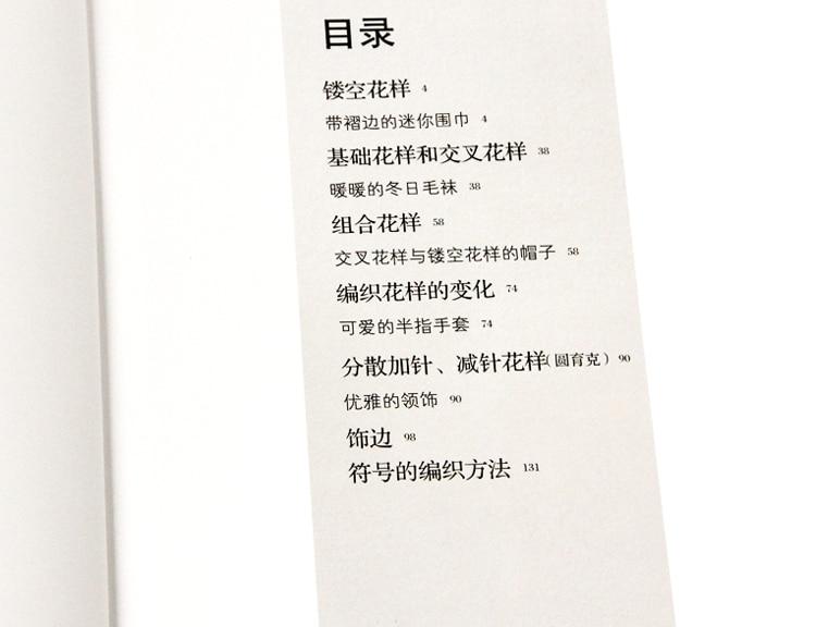 kitting livro versão chinesa mais novo