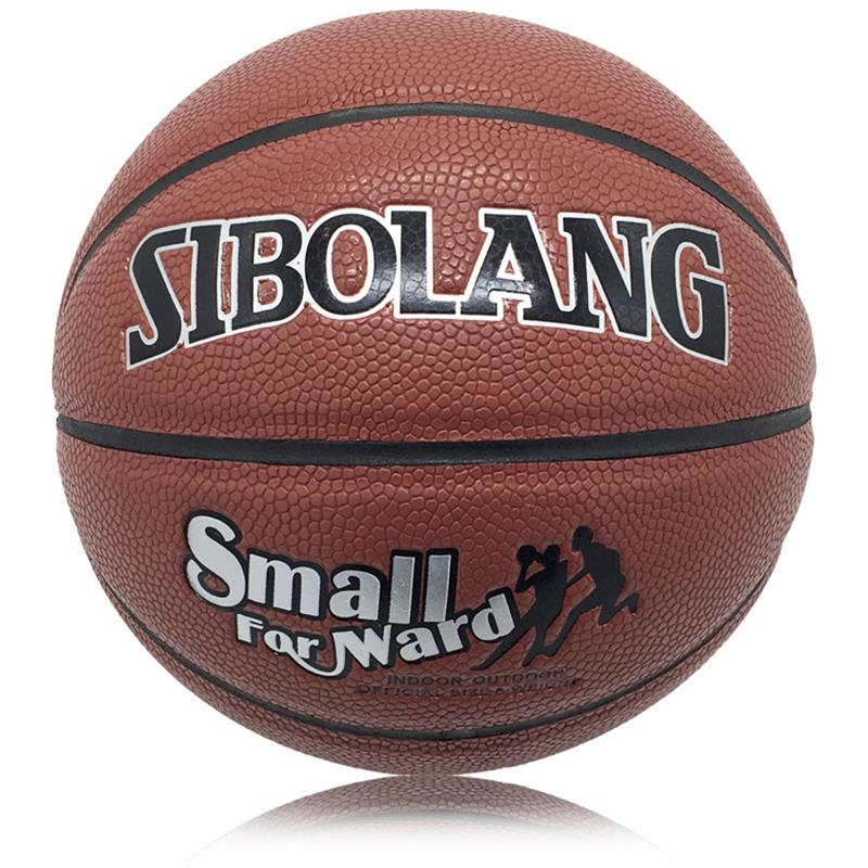 RUNACC Outdoor Basketball PU Leather Basketballs Professional Game Basketball Official Size 7 ...