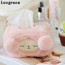 Lovgrace Free Shipping High Quality Plush Sheep Tissue Box Cover Cute Cartoon Style Napkin Dispenser Storage Bag Holder