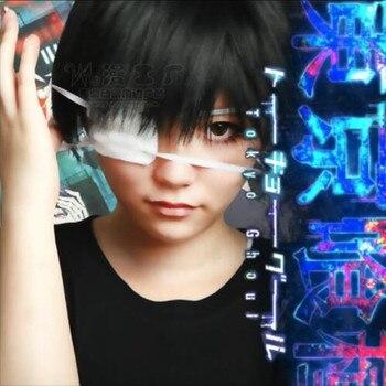 Повязка на глаз Токийский гуль 1