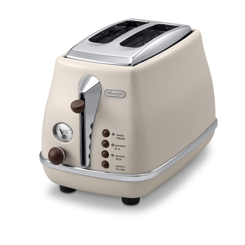 Bread Toaster 2 slices 220V 900W Breakfast sandwich maker toast maker Home Automatic Toaster CTO2003