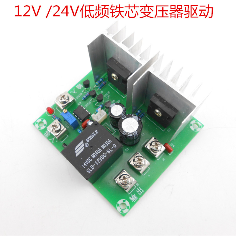 Low frequency iron core transformer inverter drive main board power frequency inverter accessories 50HZ inverter drive board power frequency transformer driver board dc12v to ac220v home inverter drive board