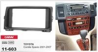 Рамки + Android 6.0 dvd плеер автомобиля для Toyota Corolla Spacio 2001 2007 аудио стерео магнитола головы единиц