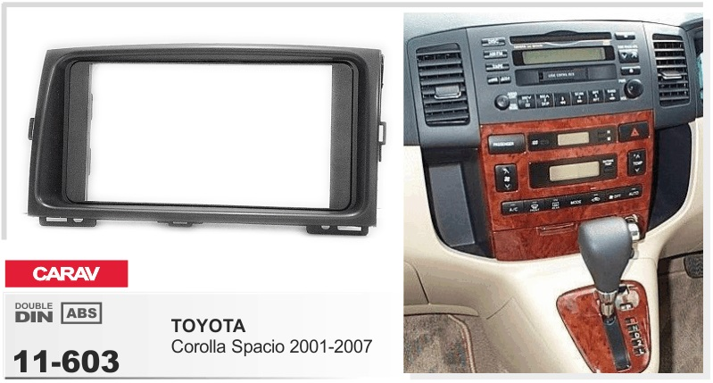 Frame+android 6.0 car dvd player for toyota corolla spacio 2001-2007 audio multimedia stereo radio tape recorder head units toyota corolla spacio 2wd