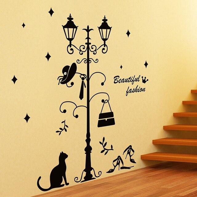 SHIJUEHEZI] Black Street Light Wall Sticker Creative Cat Mural Art ...
