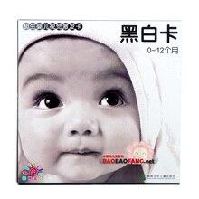 Родительских многоцветные флэш-карты книги лет - карта ребенка карты белый черный
