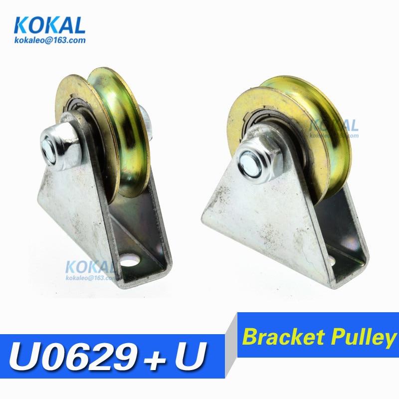 U0622+U-222