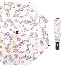 Susino Colorful Rainbow Unicorn Rain Umbrellas Fully-automatic Open Metal Pongee Compact Three-folding Umbrella Unicorns Animals