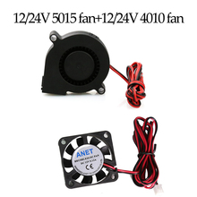 2pcs anet A6 A8 fans DC12 24V Cooling extruder 5015 Air blower 4010 Fan Circuit board