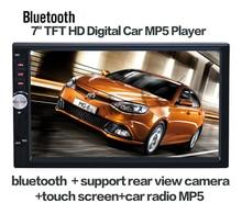 2017 Новый 7 »дюймовый Сенсорный ЖК-экран автомобиля радио-плеер поддержка 5 Языков Меню BLUETOOTH hands free rear view camera car audio