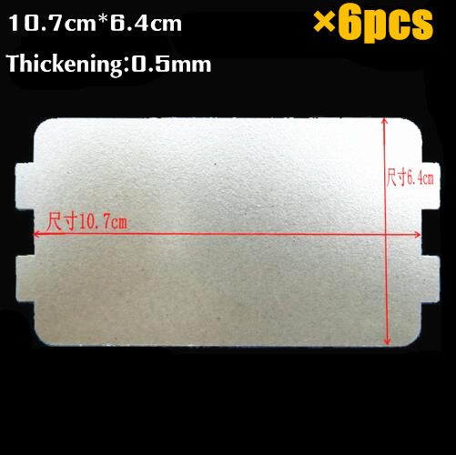лучшая цена 6pcs Thicker Spare parts for microwave ovens mica microwave 10.7*6.4cm mica sheets for Midea magnetron cap microwave oven plates