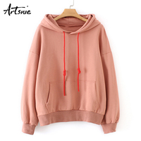 Artsnie Pink Casual Winter 2018 Cotton Hooded Sweatshirt Women Pockets Lace Up Long Sleeve Oversized Hoodies Autumn Sweatshirts