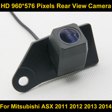 PAL HD 960*576 Pixels high definition Car Parking Rear view Camera for Mitsubishi ASX 2011 2012 2013 2014 Car Waterproof Camera