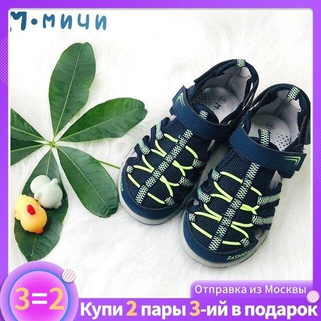 MMnun 2018 ילדים סנדלי אורטופדי ילד נעלי ילדי בני סנדלי סגור הבוהן שטוח נעלי בני 4-8 גודל 26 -31 ML121