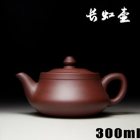 Authentic Yixing Zisha Masters Handmade Teapot Purple Clay Pot The Changhong Crafts Wholesale And Retail 550